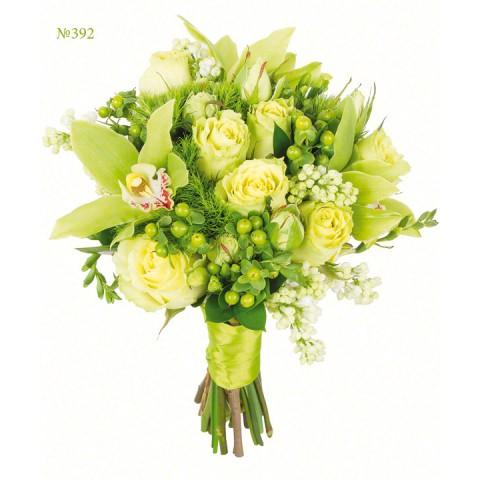 Royalty Bouquet