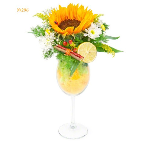Sunflower on Top