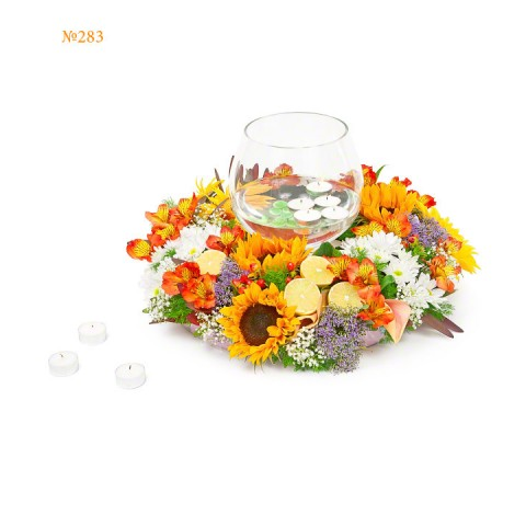 Classical Round Sunflower Bouquet